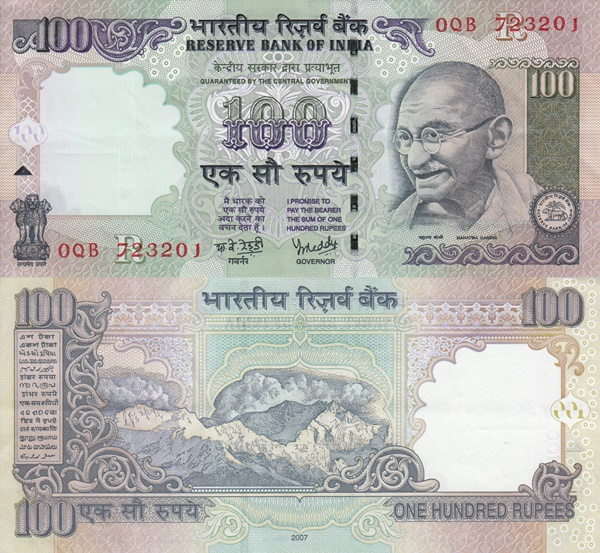 2005-2012 Issue - 100 Rupees (Without Rupee Symbol)