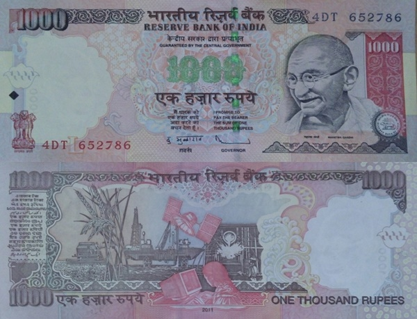2005-2012 Issue - 1000 Rupees (Without Rupee Symbol)