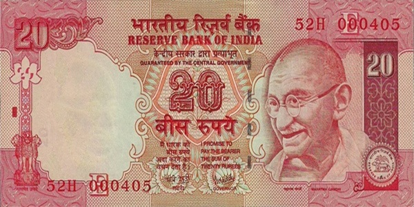 2005-2012 Issue - 20 Rupees (Without Rupee Symbol)