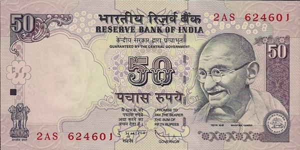 Emisiunea 2005-2012 - 50 Rupees (fără simbolul rupee)