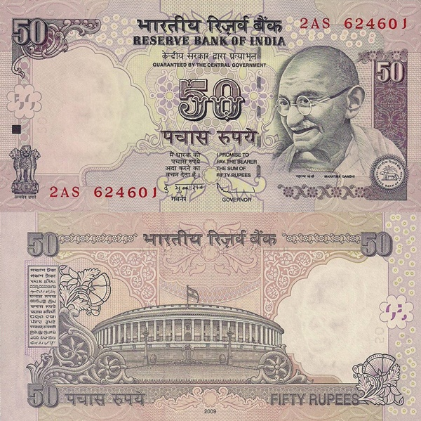 2005-2012 Issue - 50 Rupees (Without Rupee Symbol)