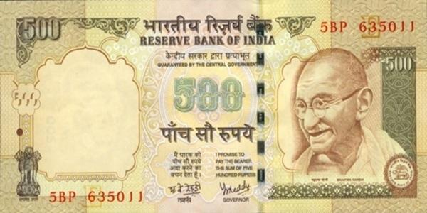 Emisiunea 2005-2012 - 500 Rupees (fără simbolul rupee)