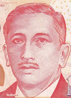 "2005-2014 ND Issue - ""Portret of President Yusof"" (Paper)"