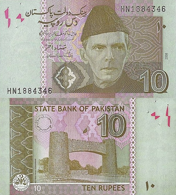 2005-2017 Issue - 10 Rupees
