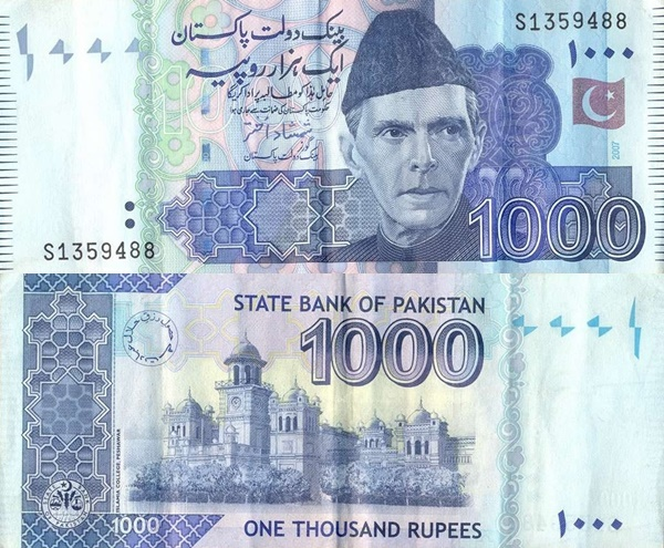 2005-2015 Issue - 1000 Rupees