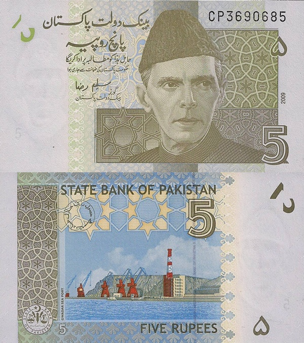 2005-2015 Issue - 5 Rupees