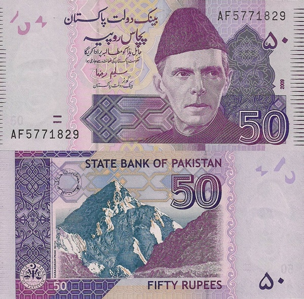 2005-2017 Issue - 50 Rupees