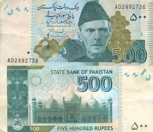 2005-2015 Issue - 500 Rupees