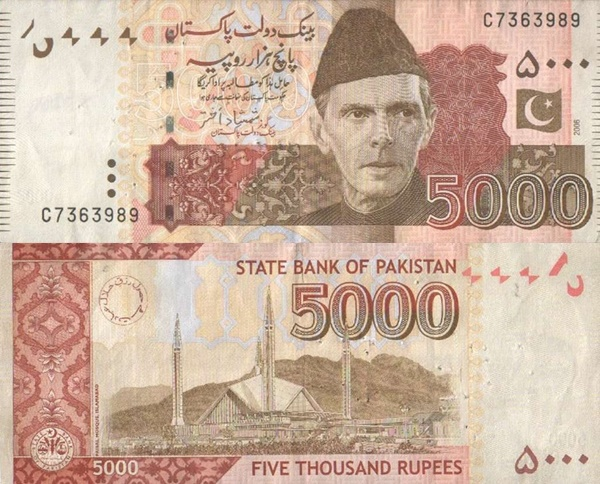 2005-2015 Issue - 5000 Rupees