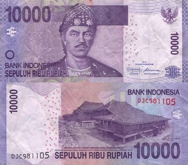 2005-2015 Issues,10 000 Rupiah