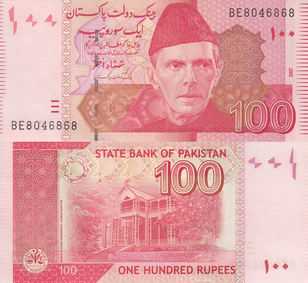 2005-2017 Issue - 100 Rupees