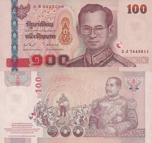 2005 Issue - 100 Baht