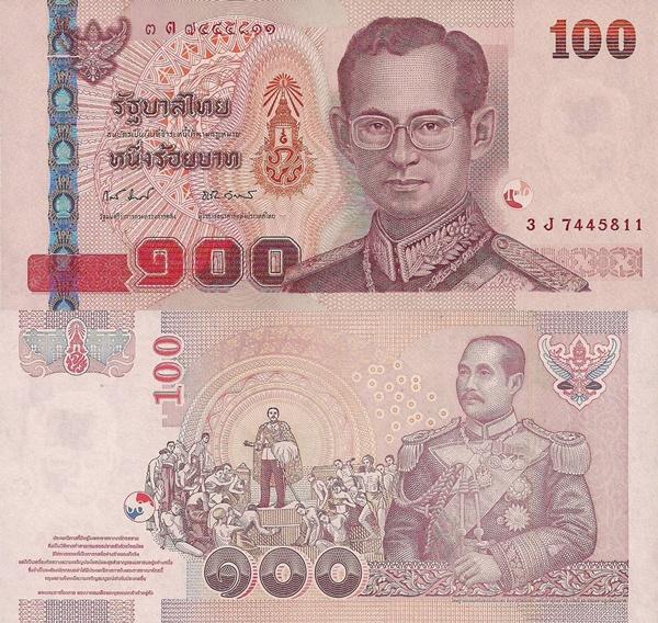 Emisiunea 2005 - 100 Baht