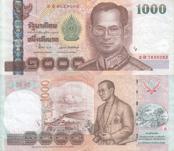 2005 ND Issue - 1000 Baht