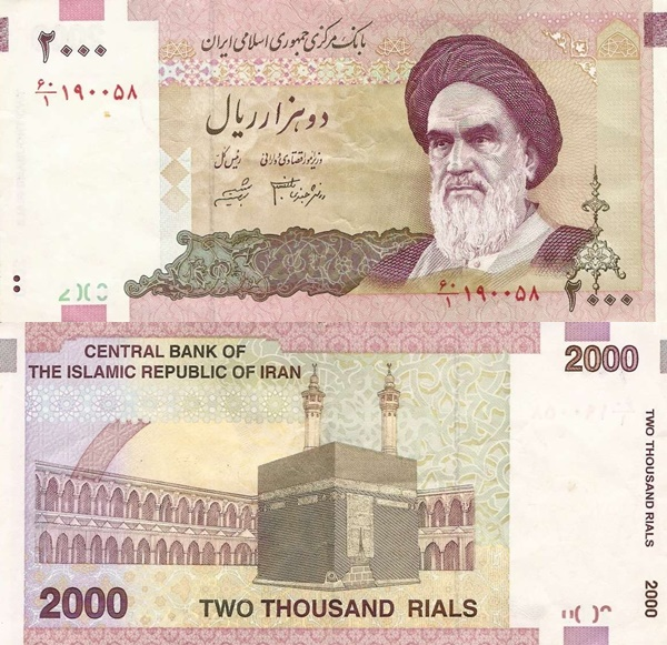 2005- ND Issue - 2000 Rials