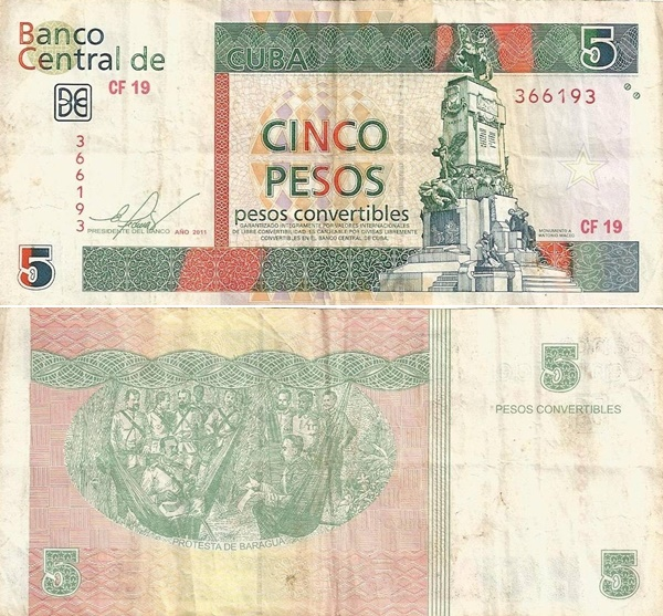2006-2017 Issue - 5 Pesos Convertibles