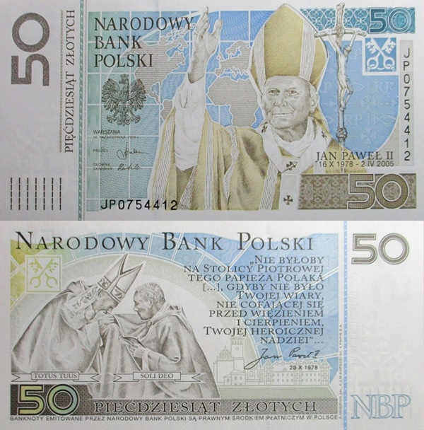 2006 Commemorative Issue - Pope John Paul II