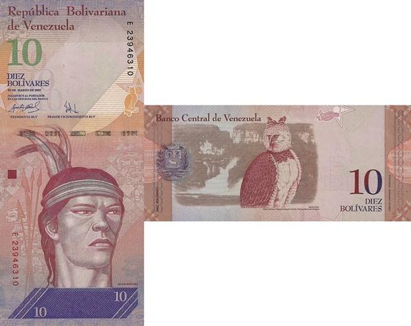 Emisiunea 2007-2014 - 10 Bolivares