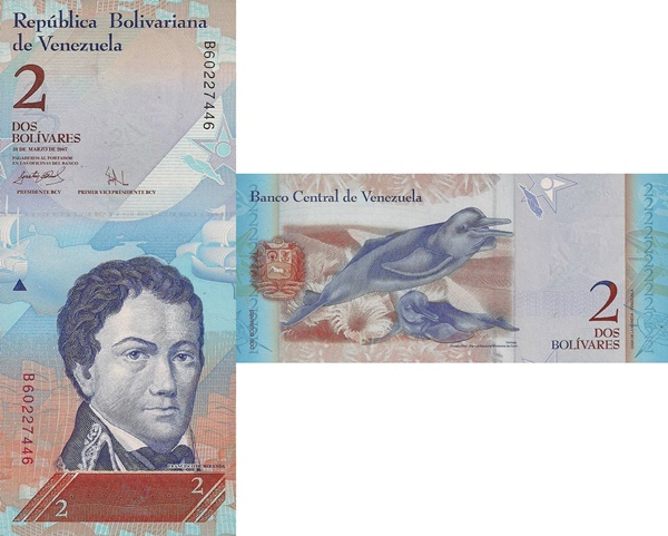 2007-2014 Issue - 2 Bolivares