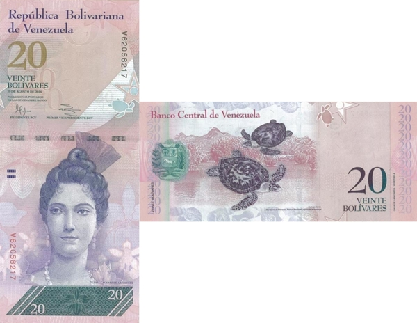 2007-2014 Issue - 20 Bolivares