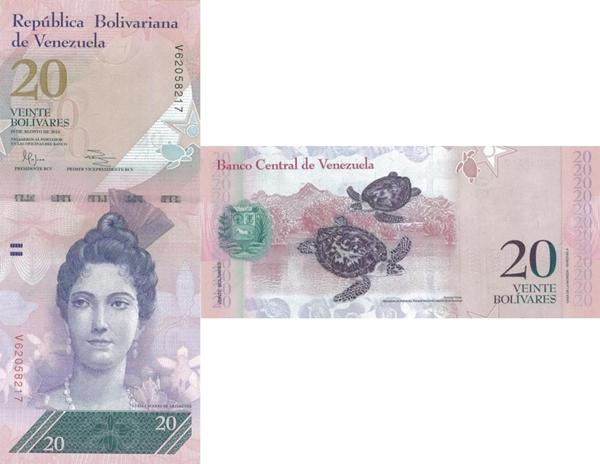 Emisiunea 2007-2014 - 20 Bolivares