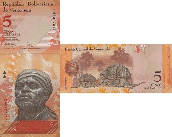 Emisiunea 2007-2014 - 5 Bolivares