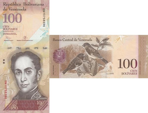 Emisiunea 2007-2015 - 100 Bolivares