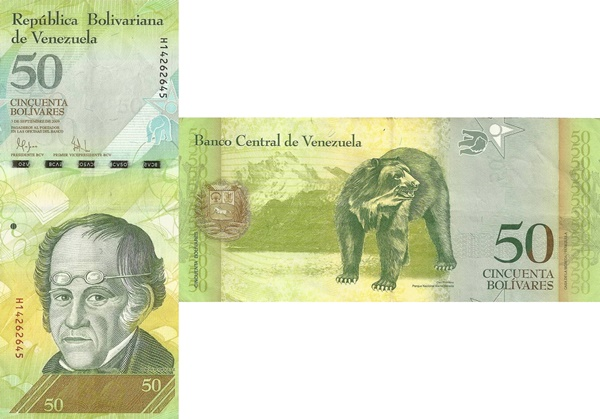 2007-2015 Issue - 50 Bolivares