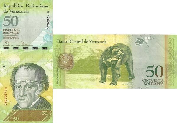 Emisiunea 2007-2015 - 50 Bolivares
