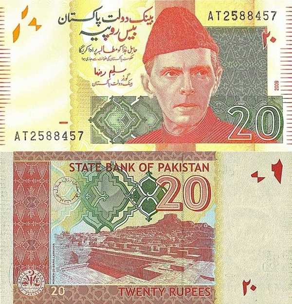 2007-2017 Issue - 20 Rupees