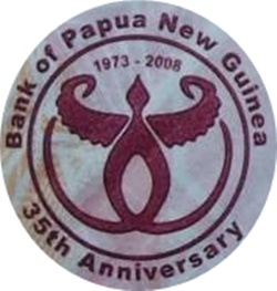 2008- Commemorative Issue (35th Anniversary Bank of Papua New Guinea)