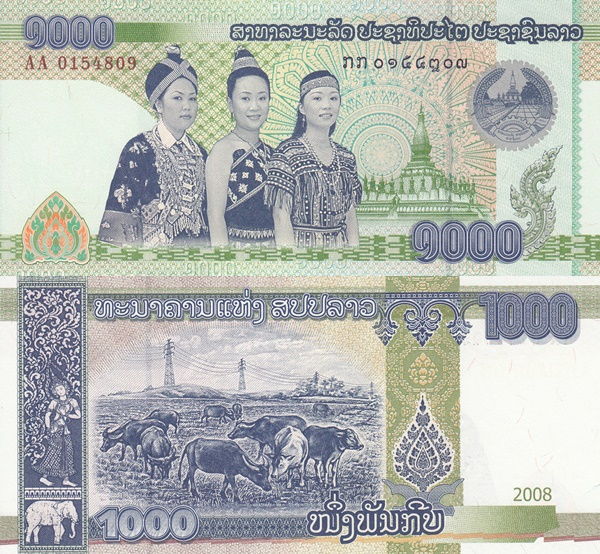 2008 Issue
