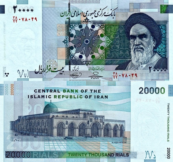 2005 ND Issue - 20,000 Rials