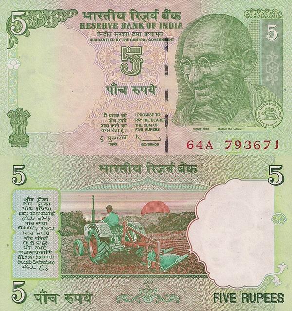 Emisiunea 2009-2012 - 5 Rupees (fără simbolul rupee)