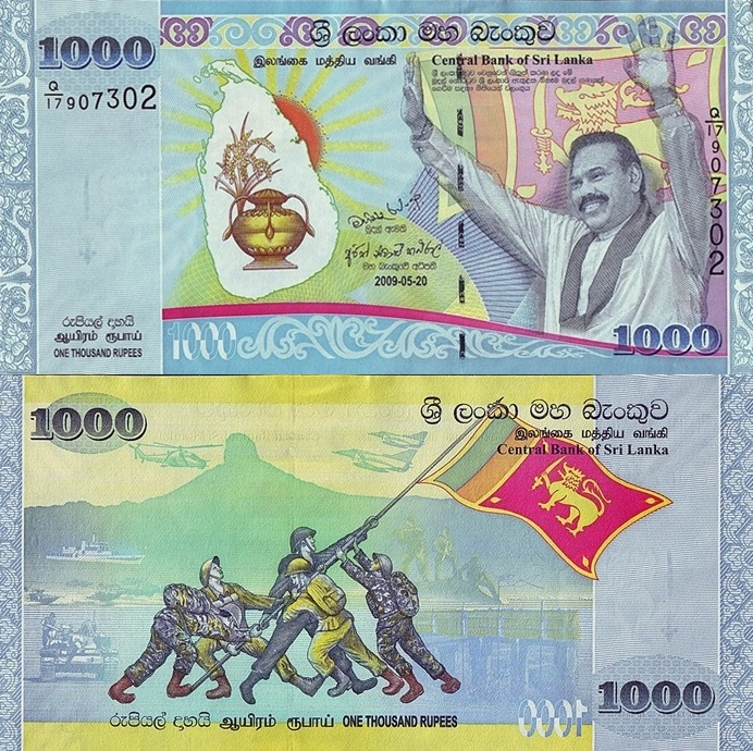 2009 Commemorative Issue - Peace & Prosperity in Sri Lanka