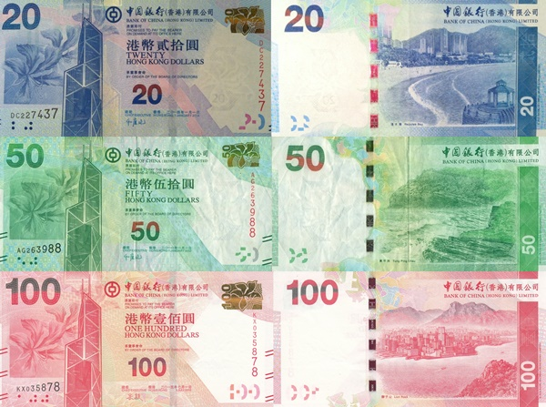 2010-2015 Issue - Bank of China (Hong Kong) Limited