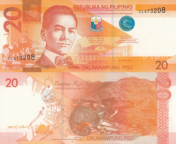 2010-2016 Issue - 20 Piso