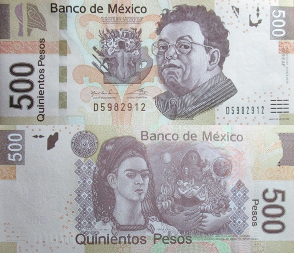 2010-2016 Issue - 500 Pesos