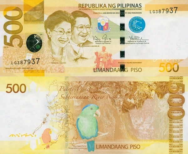 2010-2017 Issue - 500 Piso