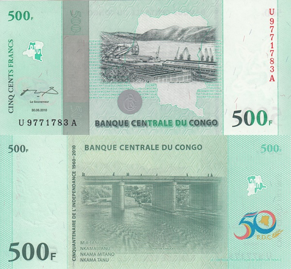 2010 Commemorative Issue - 50th Anniversary of Independence