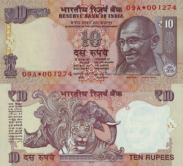 2011-2015 Issue - 10 Rupees (With Rupee Symbol)