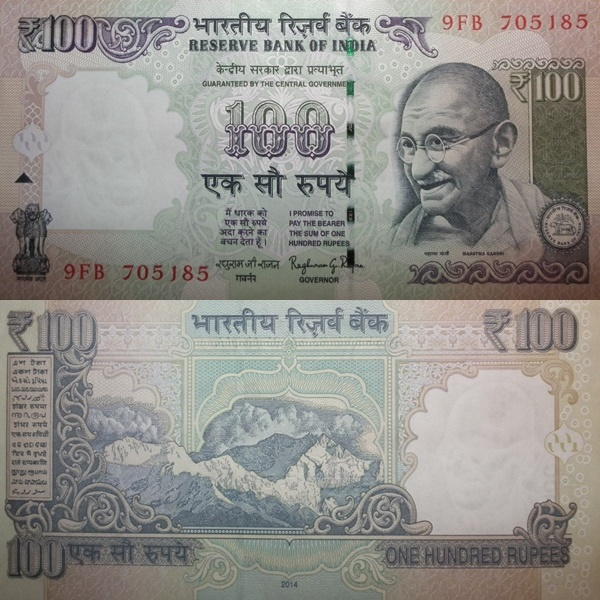 2011-2016 Issue - 100 Rupees (With Rupee Symbol)