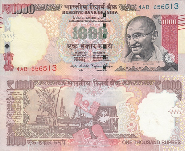 2011-2016 Issue - 1000 Rupees (With Rupee Symbol)