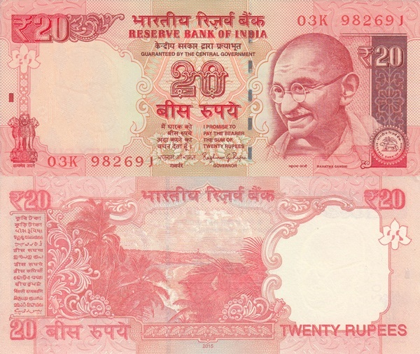 2011-2015 Issue - 20 Rupees (With Rupee Symbol)