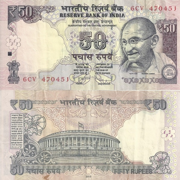 2011-2015 Issue - 50 Rupees (With Rupee Symbol)
