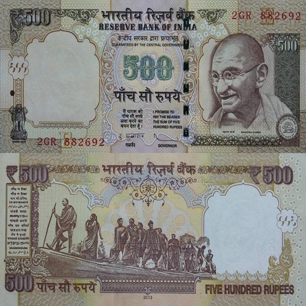 Emisiunea 2011-2015 - 500 Rupees (cu simbolul rupee)