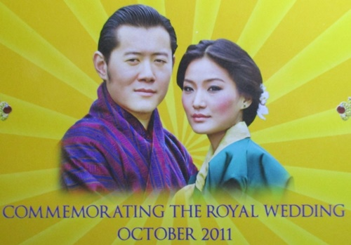 "2011 Commemorative Issue - ""Royal Wedding"""