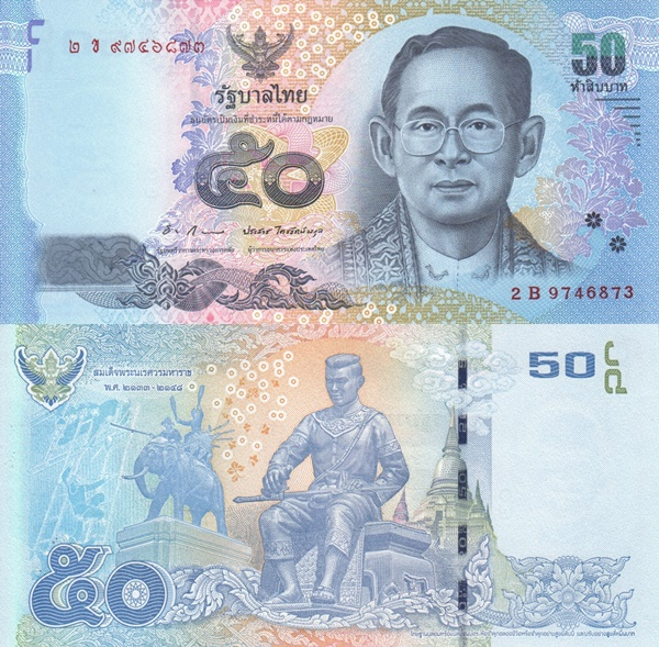 2012 ND Issue - 50 Baht