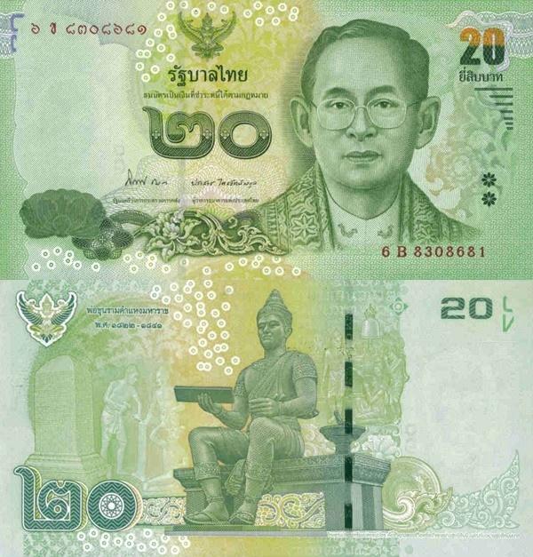 Emisiunea 2013-2016 ND - 20 Baht
