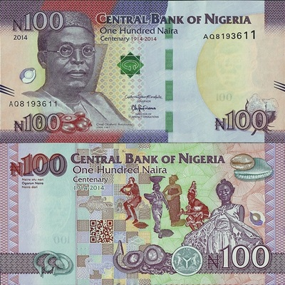 2014 Commemorative Issue (Nigeria's 100 Years of Existence)